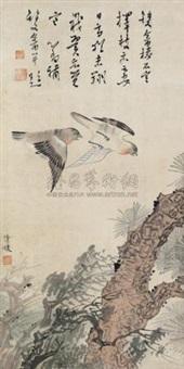 飞禽 by pu ru and luo qingyuan
