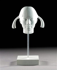 head of yoko by don brown