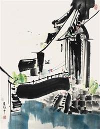 小桥流水人家 by wu guanzhong