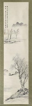 terre et homme (2 works) by japanese school (20)