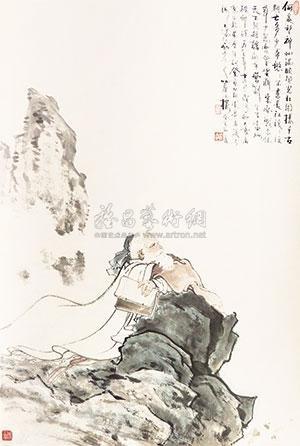 何处望神州 by gu bingxin