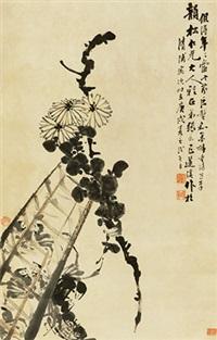菊蟹图 立轴 纸本 by lian xi and zhang erchang