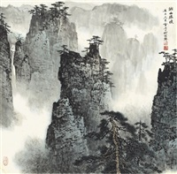 湘西胜境 (western hunan province) by bai xueshi