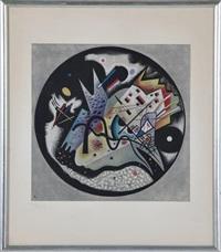 cercle noir (from derrière le miroir) by wassily kandinsky