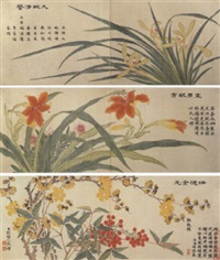 flowers by liu quanzhi