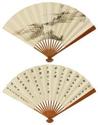 江干行吟·行书 (recto-verso) by yuan lizhun and xiao junxian