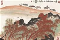 红柳鸣驼 by xu shuzhi