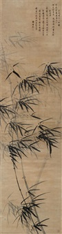 清风高节图 (bamboo) by qiang guozhong