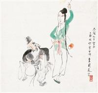 opera figures by guan liang