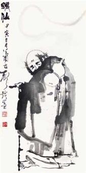 铁仙 by xiao lisheng