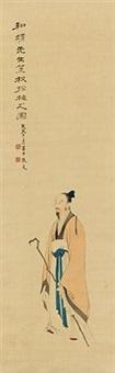 林和靖探梅图 by zhang daqian