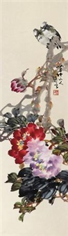 富贵白头 by lin jinding