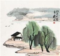 江上人家 by lin ximing