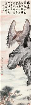 雄鹰 by xu shaojiu