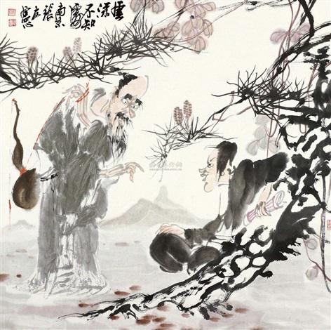云深不知处 by zhang youxian