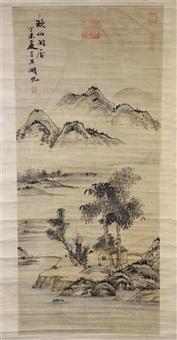 river landscape by wu hufan