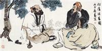 松荫话旧图 by liu sifen
