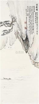 visiting friend in the mountains by chu jianqiu
