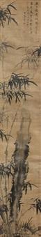 竹石图 (bamboo and rock) by jia li
