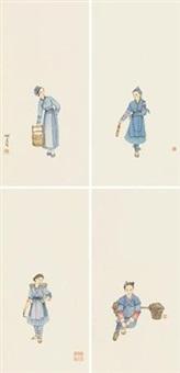 农家少女 (四幅) 镜片 设色纸本 (4 works) by pang xunqin