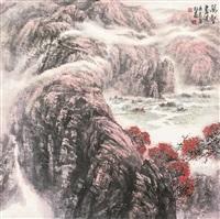 万壑尽染 by xia baisen