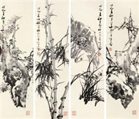 梅兰竹菊 (in 4 parts) by lin jinding