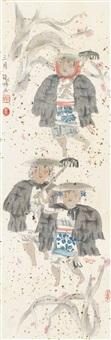 figures by ma xian juan