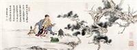 松下高士 by ren zhong
