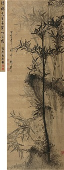 兰竹图 (orchid and bamboo) by tu qingge