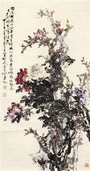 赏牡丹 by lin jinding