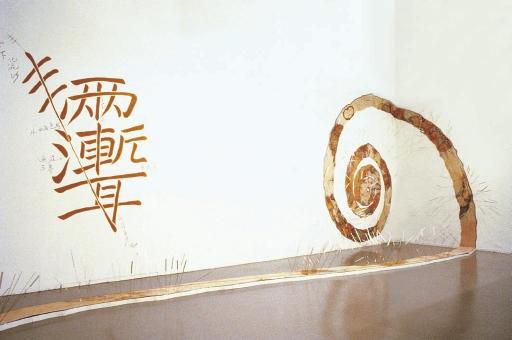le carte du monde by huang yong ping