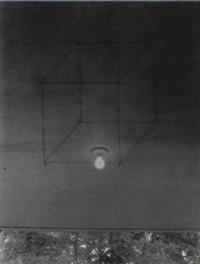necker cube, penland, north carolina by john pfahl