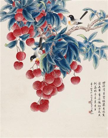 lichee by liang ji