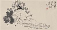 琵琶吟 by gu bingxin