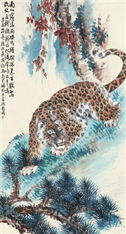 leopard by xiong songquan and ma wanli