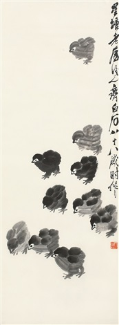 雏鸡图 chicks by qi baishi