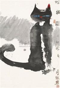 好猫图 by jiang yue