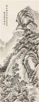溪山幽居 by dai xi