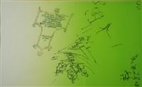 le mille e una notte (studio) by stefano arienti