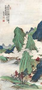 landscape by hongwu