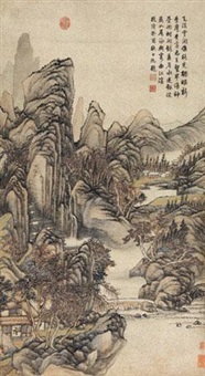 云崖锦树 (autumn mountain) by zhang zongcang