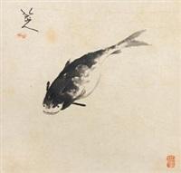 鱼 by bada shanren