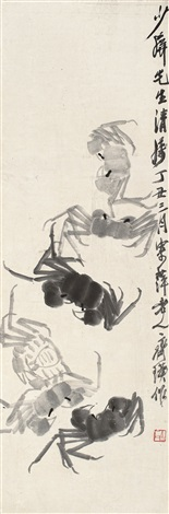 横行图 crab by qi baishi