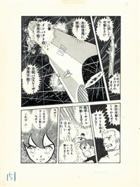 space battleship yamato by yuji hikiri