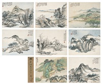 仿古山水册 (album of 8) by gu yun