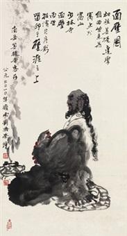 面壁图 镜框 水墨纸本 by liu jirong
