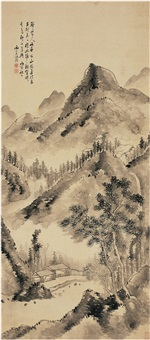 拟米家山水图 (landscape after mi fu) by xu rong