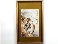 tiger by lin yushan
