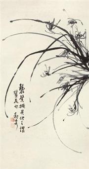 幽兰图 (orchid) by lin qiugu