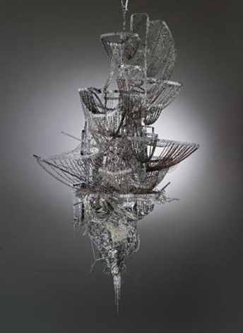 sternbau no 25 by lee bul